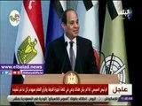 صدي البلد | السيسي للمصريين: مش عايز أقولكم كلام يزعل بس بقول الحقيقة