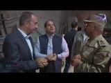 صدى البلد | الرئيس السيسي يتفقد أعمال أنفاق قناة السويس ومشروعات العاصمة الإدارية