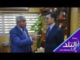 صدي البلد |  سفير كوريا الجنوبية: زيادة الاستثمارات الكورية فى مصر يوفر الآلاف من فرص العمل