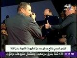 الرئيس السيسي يتسلم درع هيئة قناة السويس من الفريق مميش