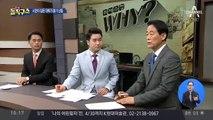 성신여대 인근서 '묻지마 흉기 난동'…6명 부상
