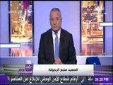 على مسئوليتي - أحمد موسى يبكي على الهواء بسبب تصريحات وزير التنمية المحلية..«الصعيد أهلي وناسي»
