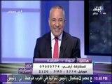 على مسئوليتي - شاهد .. أحمد موسي يدخل فى نوبة ضحك على الهواء بسبب متصل يؤيد الرئيس السيسي