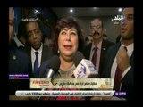 صدى البلد   وزيرة الثقافة تكشف أهم فاعليات مؤتمر أدباء مصر بمرسي مطروح