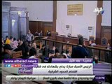 صدى البلد | لحظة وصول مبارك وجمال وعلاء لقاعة المحكمة