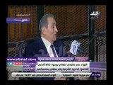 صدى البلد | مبارك : 800 متسلل من الأنفاق اقتحموا السجون والأقسام وأطلقوا النيران على المتظاهرين