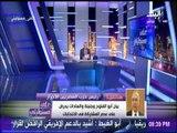 علي مسؤليتي - رئيس حزب المصريين الاحرار: بيان أبو الفتوح وجنينة يحرض علي عدم المشاركة في الانتخابات