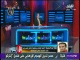 مع شوبير - سيد عبد الحفيظ : نحتاج لكل اللاعبين المتواجدين في القائمة خلال الفترة المقبلة