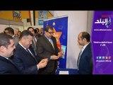 صدى البلد | سعفان ومحافظ بني سويف يفتتحان ملتقى توظيف لتوفير 11 ألف فرصة عمل