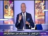 أحمد موسي : السيسي عندما كان وزيرا للدفاع قدم طلبا للمجلس الأعلى للقوات المسلحة للترشح للرئاسة