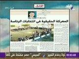 صباح البلد - المعركة الحقيقية فى انتخابات الرئاسة  مقال للكاتب الصحفى ياسر رزق بجريدة الاخبار