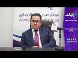 صدي البلد | أرمان إساغالييف  عدد السياح الكازاخ إلى مصر زاد 25 ضعفا خلال عامين