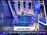 مرتضي منصور: الإخواني أسامة ياسين اعترف بوجود الفرقة 95 التى تقوم بقتل المواطنين