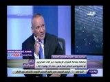 صدي البلد | أخواني منشق: لو استمر الإخوان في الحكم  لمدة شهر آخر كنا هنشوف بحور دم في الشوارع