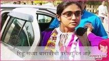Rinku Rajguru   रिंकूचं Women's Day Special Insta Live   Sairat, Kagar