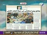 صباح البلد - وقائع يوم استثنائى فى حياة القائد الأعلى .. مقال للكاتب الصحفى ياسر رزق
