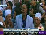 الانتخابات الرئاسية 2018| المصريين من امام لجان الجيزة: من يقاطع الانتخابات الرئاسية مريض
