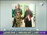 الانتخابات الرئاسية 2018 - زوجة الشهيد أحمد المنسي وابنه أثناء التصويت في الانتخابات الرئاسية
