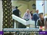 الانتخابات الرئاسية 2018 - رئيس الوزراء يدلي بصوته في الانتخابات الرئاسية بمصر الجديدة