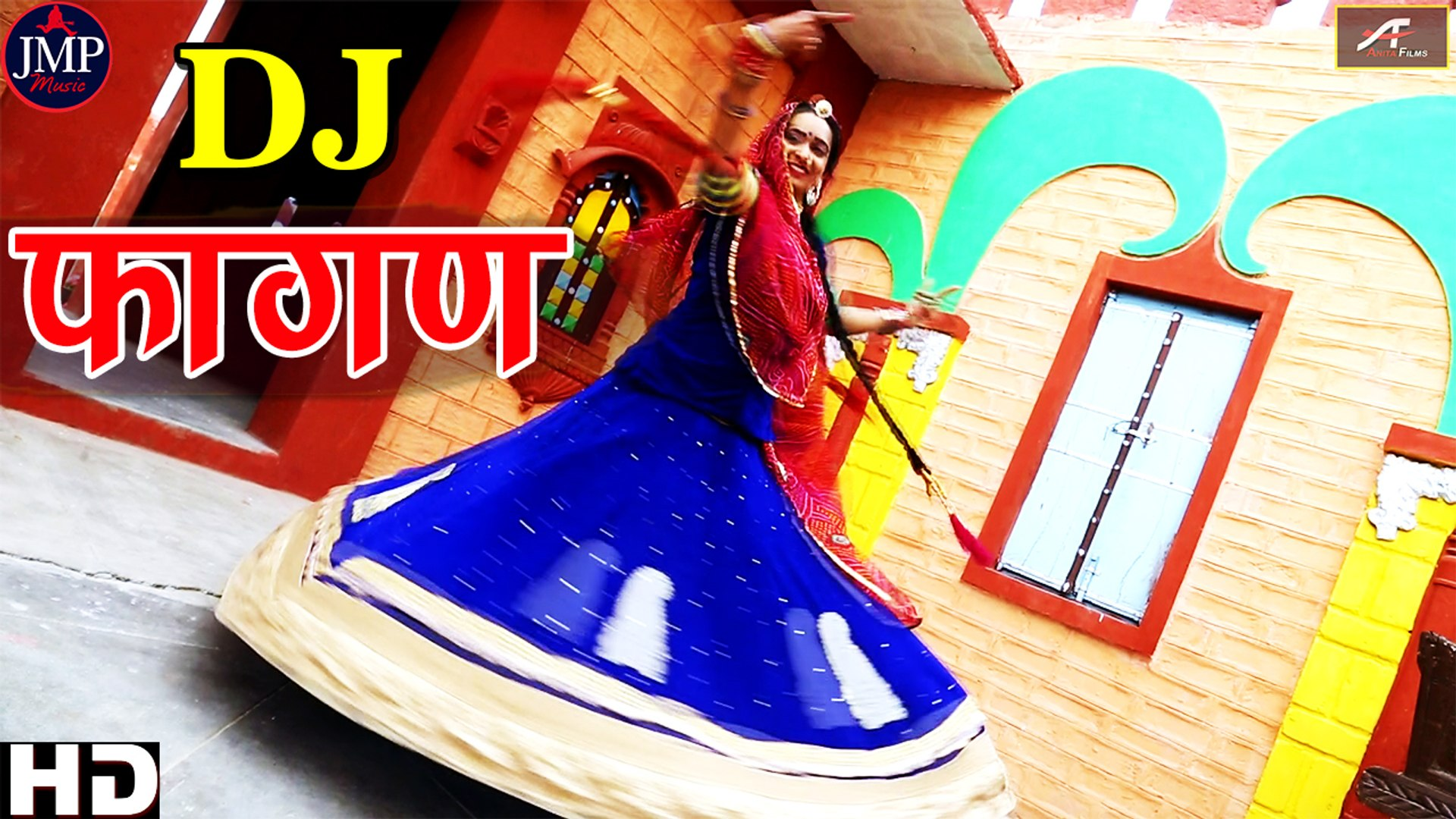 Rajasthani Holi Dj Song 2019 - म्हारी बयान - Marwadi Fagan Dj Song - New Superhit Dance Video - Late