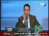 ملعب البلد - التفاصيل الكاملة أحمد جوهر رئيس نادي المريخ البورسعيدي