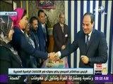 الانتخابات الرئاسية - شاهد..الرئيس السيسى يدلى بصوته فى الانتخابات الرئاسية