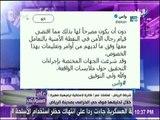 على مسئوليتي - شرطة الرياض تصدر بيانا بشأن طائرة لاسلكية تحلق في سماء الرياض