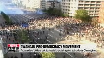 May 18 Pro-Democracy Movement shapes democracy in S. Korea