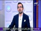 صباح البلد - أحمد مجدي: ما يحدث في سوريا عدوان ثلاثي حقير والقمة العربية امامها ظروف وتحديات صعبة