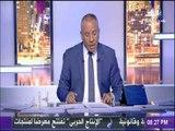 شاهد اسم محمد ابو تريكة بقوائم الارهاب بجانب الخائن محمد مرسي