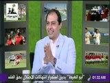 صدي الرياضة - عمرو عبد الحق يدخل في نوبة ضحك على الهواء.. بسبب تعليق علاء عزت على فوز الزمالك