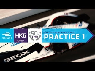 Practice 1 LIVE! - 2019 HKT Hong Kong E-Prix   ABB FIA Formula E Championship
