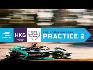 Practice 2 LIVE! 2019 HKT Hong Kong E-Prix   ABB FIA Formula E Championship
