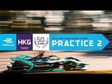 Practice 2 LIVE! 2019 HKT Hong Kong E-Prix | ABB FIA Formula E Championship