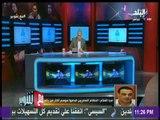 عصام عبد الفتاح: نرفض طلب سموحة بطاقم حكام أجنبي في نهائي الكاس