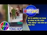 THVL | Người đưa tin 24G (18g30 ngày 01/02/2019)