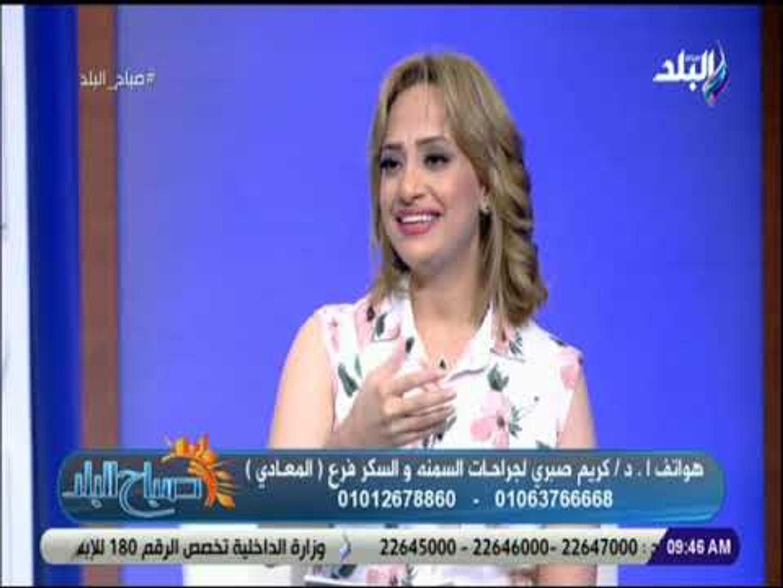 صباح البلد - د. كريم صبري يكشف اسرار السياحه العلاجيه في مصر