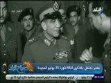 صباح البلد  - ثورة شعب..فيلم تسجيلي عن ثورة 23 يوليو