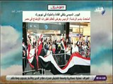 صباح البلد - اليوم السيسي يلتقي القادة والملوك في نيويورك والرئيس يعرض للعالم تطورات الأوضاع في مصر
