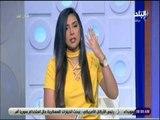 صباح البلد - داليا أيمن : جميع العاملين بقناة