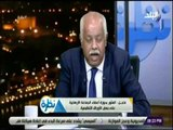 نظرة - حمدى رزق يوجه الشكر لجهاز الأمن الوطنى لالقاءه القبض على عناصر الجماعة الإرهابية بالاسكندرية