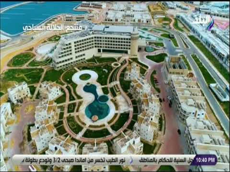على مسئوليتي - تفاصيل إنشاء أول فندق جبلي في منتجع هضبة الجلالة