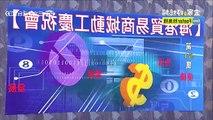 Con Dâu Thời Nay Tập 141 - Phim Đài Loan VTV9 Raw - Phim Con Dau Thoi Nay Tap 141