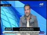 الماتش - نادر شوقي : تجربة وائل جمعة في منصب مدير الكرة بالأهلي لم تنجح لهذه الأسباب