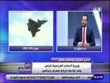 على مسئوليتى - مديرمعرض إيدكس بمصر: المعرض يضم طائرات مقاتلة ومدرعات وقطع تسليح ومعدات عسكرية