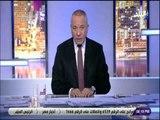 على مسئوليتى - أحمد موسى: اردوغان أسعد واحد فى العالم ..تعرف على السبب!!