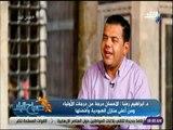 صباح البلد -لقاء خاص مع الدكتور إبراهيم رضا أحد علماء الأزهر الشريف - وتعريف معنى الإحسان في الإسلام