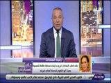 على مسئوليتي - نجلة الرئيس السادات : تكريم الكونجرس الأمريكي للرئيس السادات هو تكريم لمصر والمصريين