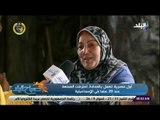 صباح البلد - أول مصرية تعمل بالحدادة .. احترفت الصنعة منذ 29 عاما في الاسماعيلية