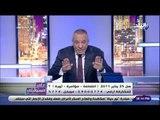على مسئوليتي - أحمد موسى: التاريخ سيكتب حقائق كثيرة حدثت في 25 يناير .. يوم الإحتفال بعيد الشرطة